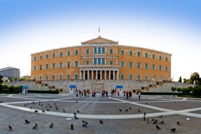 Sintagma Meydanı